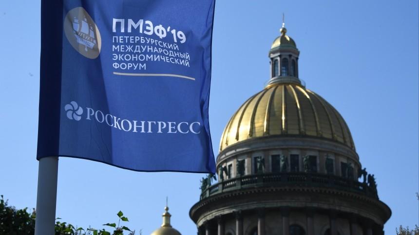 Захарова назвала ПМЭФ ведущей мировой площадкой