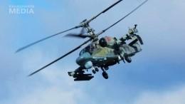 «Калашников» показал видео испытаний обновленных ракет «Вихрь»