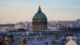 Видео: Петербургские руферы залезли накупол Казанского собора