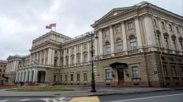 Парламент Петербурга выбрал почетных граждан города