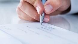 Живут вплену: зачем коммунальщики фальсифицируют подписи собственников квартир?