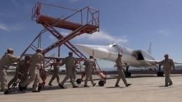 Российские бомбардировщики осваивают вСирии новые географические районы