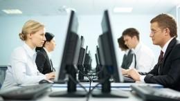 Минтруд готов рассмотреть предложения очетырехдневной рабочей неделе