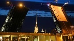 Мосты над Невой развели под музыку петербургских композиторов