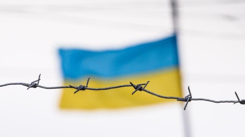 ФСБ: уУкраины кончились деньги настроительство рвов награнице сРФ