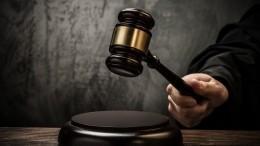 Суд отменил оправдательный приговор врачам изКалининграда поубийству младенца