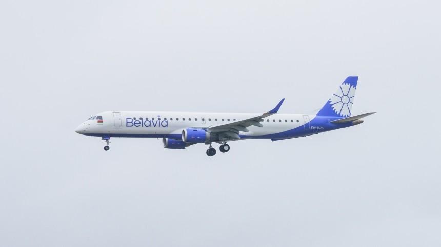«Белавиа» решила отменить рейсы ввосемь стран