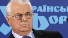 Леонид Кравчук: переговоры поДонбассу вМинске проводить небудут