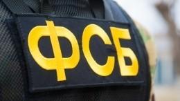 Два теракта предотвращены перед майскими праздниками наСтаврополье