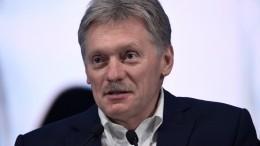 ВКремле прокомментировали самоликвидацию «Открытой России»