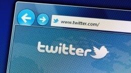 Twitter оштрафовали еще на9,5 миллиона рублей