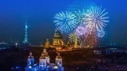 Под «Гимн великому городу»: Петербург отмечает 318-й день рождения