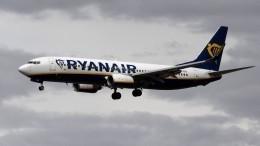 Швейцарский провайдер рассказал оботправке сообщения оминировании Ryanair