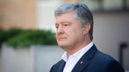 «Привез клубнику»: шатающийся Порошенко озадачил украинских военных вДонбассе