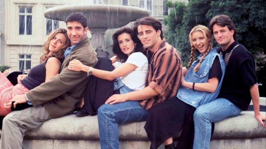 Вам инеснилось: сколько заработали актеры сериала «Друзей» завремя съемок