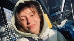 «Вся обрыдалась»: Регина Тодоренко ненашутку переполошила подписчиков— видео