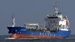 Три человека пропали без вести при новом столкновении судов уберегов Японии