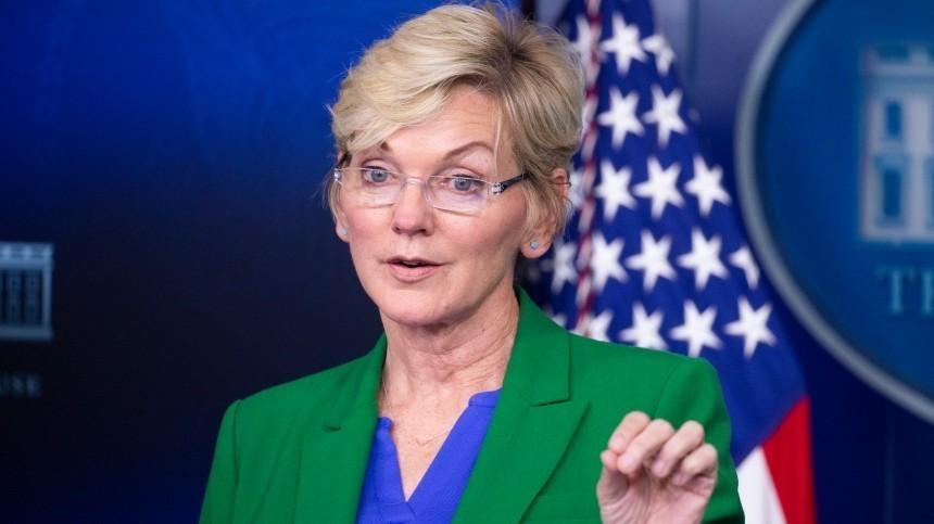 Министр энергетики США усомнилась вэкологичности российского газа