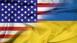 ВСША изучают возможное вмешательство Украины вамериканские выборы