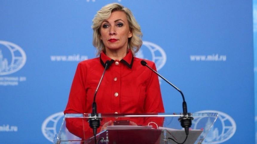 Захарова обвинила ЕСвбезответственности из-за запрета полетов над Белоруссией
