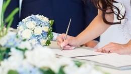 Другая карма иэнергетика: как меняется судьба женщины после смены фамилии при замужестве