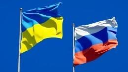 МИД вручил временному поверенному вделах Украины ноту протеста