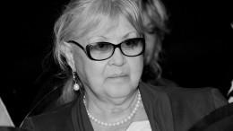 Как выглядит могила вдовы Филатова Нины Шацкой сразу после похорон? —видео