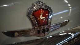 ВГермании выставили напродажу советскую «Волгу» почти за30 тысяч евро