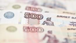 Минтруд назвал сроки приема заявлений навыплату в10 тысяч рублей школьникам