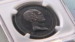 ВМоскве презентовали редчайшую русскую монету— Константиновский рубль