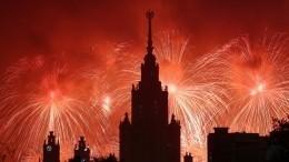 Прямая трансляция праздничного салюта вМоскве вчесть Дня пограничника