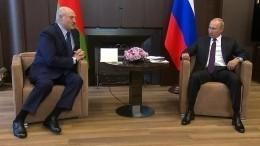 Выбьет бонусы: что Лукашенко может получить отПутина после встречи вСочи?