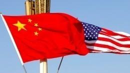 Байден обвинил СиЦзиньпина впланах завоевать США к3035 году