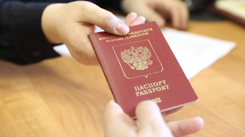 ВМВД уточнили новые правила выдачи загранпаспортов