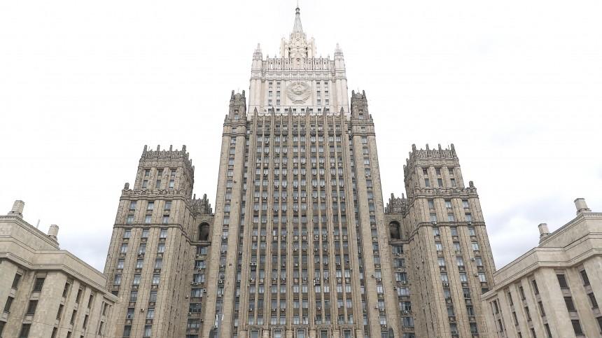 МИД РФответил напубликацию опланах СССР вернуть часть Курил Японии
