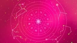 Астропрогноз для всех знаков зодиака нанеделю с31мая по6июня