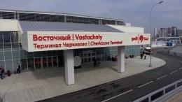 Новый вокзал для поездов дальнего следования открыли вМоскве— видео