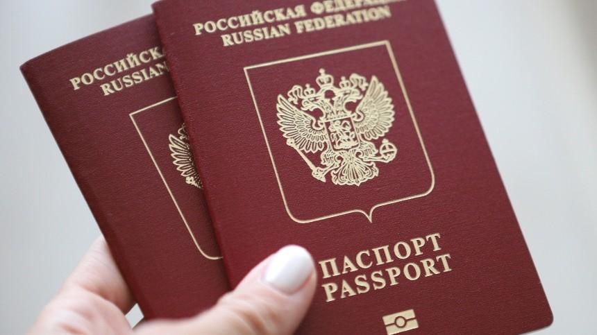 МИД прокомментировал правила выдачи загранпаспартов
