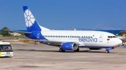 Почему «Белавиа» ненамерена восстанавливать авиасообщение сКрымом?