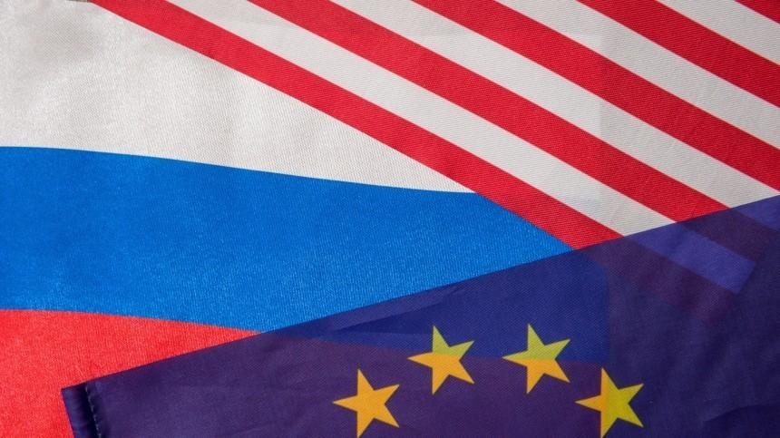 Дружба против России: Евросоюз иСША готовят совместное заявление вадрес Москвы