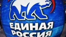 Более 9,6 миллиона человек проголосовали напраймериз «Единой России»