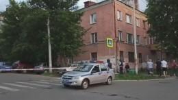 «Надоела жизнь»: перед стрельбой житель Екатеринбурга разослал пугающие сообщения