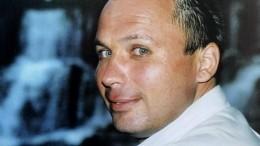 Родственники Константина Ярошенко попросили Джо Байдена оего помиловании