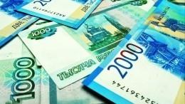 Более полумиллиона россиян стали невыездными из-за долгов поалиментам