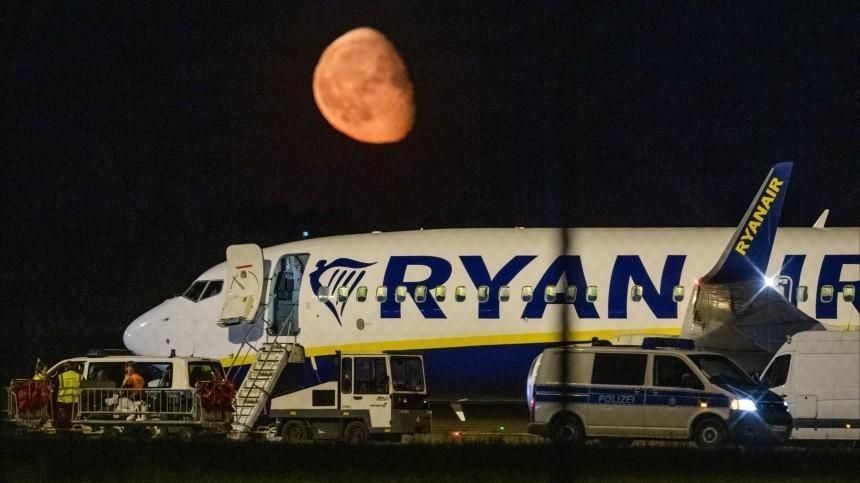 Самолет Ryanair экстренно сел вБерлине из-за угрозы взрыва