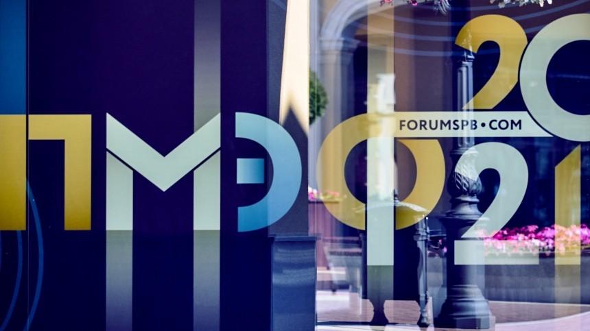 ВПМЭФ примут участие около двух тысяч иностранных гостей