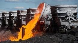 Кремль следит заситуацией свозвратом металлургами вбюджет 100млрд рублей