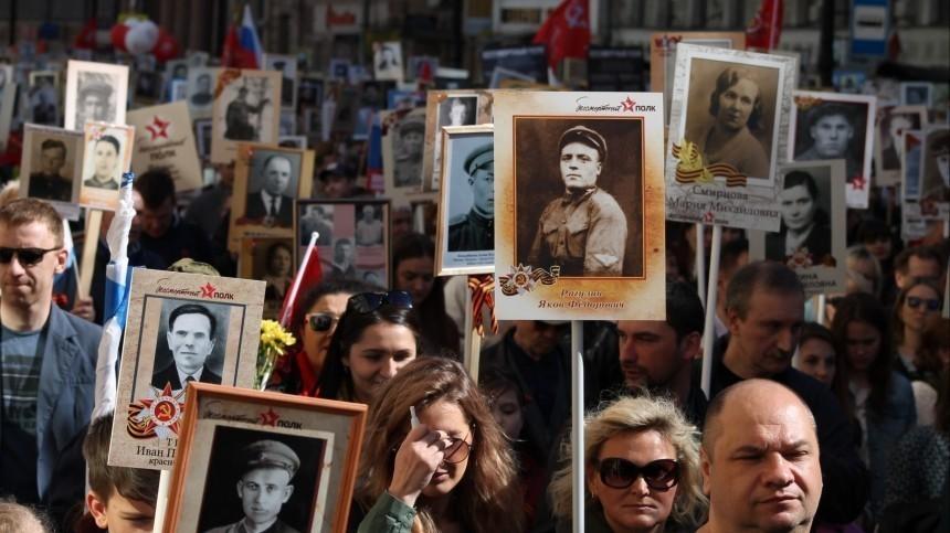 СКвозбудил дело заразмещение портретов нацистов насайте «Бессмертного полка»