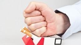 Как вейпы исигареты делают измужчин импотентов— простое объяснение уролога