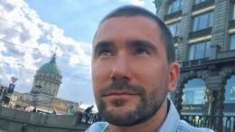 Потерявший жену идетей вавиакатастрофе Олег Винник развелся сновой супругой
